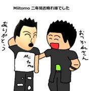 Miitomo、2年間お疲れさま
