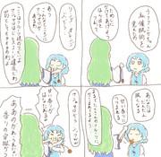 早苗と小傘