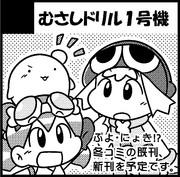 【ぷよ主義10】『ぷよぷよ本(仮)』サークルカット