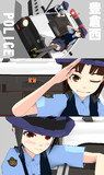【OMF8】女性警官配布
