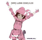 GGO レン