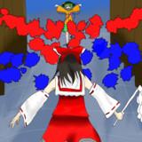 決戦!地霊殿Ex