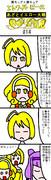 あざとイエロー大戦HUGSMILE 14