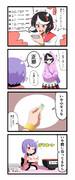【東方】せいしん漫画【4コマ】