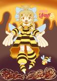 魔蜂少女まぬかハニカ