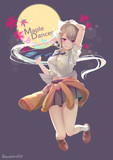 Maple Dancer