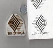 彫ってみた ドミトーリ公社ロゴ
