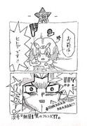 獣☆友☆王