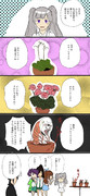 【シャニマス】L'Antica落描き漫画