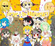 Happy 1st Anniversary☆
