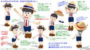 【モデル配布】カラピノコスカラくんの紹介【子供時代の六つ子モデル】