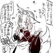 洋風系純和風産母(ロリババア)にメイド服を!