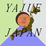 YAJUE JAPAN OFFICIAL LOGO