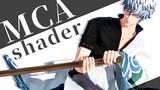 MCAshader(配布終了)