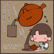 綾波さんのお茶