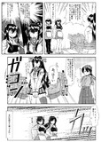 宇宙戦艦ヤマト2202 第四章感想