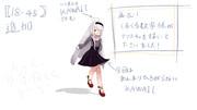 【MMDモデル衣装追加】名前シレズ【18-45】