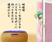 Twitterに投稿した映姫様絵3