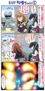 EDF初雪ちゃん5