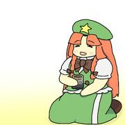 お茶を一服する美鈴
