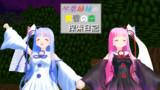 【支援MMD】新シリーズ開始記念