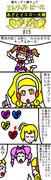 あざとイエロー大戦HUGSMILE 15
