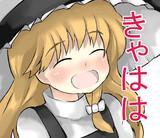 lineスタンプ投稿予定絵第二弾14