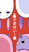 スマフォ用ニトおさ壁紙(赤)