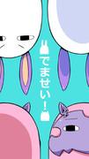 スマフォ用ニトおさ壁紙(水色)