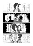 アズレン成長日記8