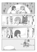 あさかみ漫画「炬燵」