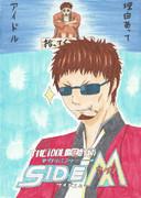 アイドルマスター Side:M(マダオ)
