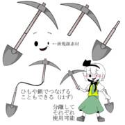 ZRKL姉貴戦闘用パッチ1