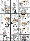満潮・曙・霞 「提督の戦い」改