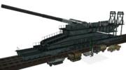 ドーラ 80cm列車砲
