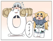 米俵を運びたいガンビアちゃん♯2