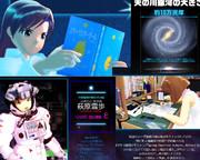 スターラスターガール専門サイト 制作進捗報告04