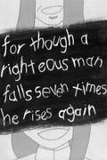 正しい者は七度倒れても、また起き上がる