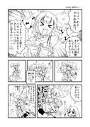 あんきら漫画『せんきょありがとうにぃ~』