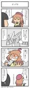 ビッグ3(ひろこみっくす2-025.4)