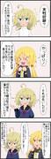 艦これ×幼女戦記21