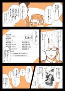 【シャニマス】智代子の宣材写真①