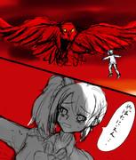 夕暮れより赤い空で緋色の鳥に出会うやばたにえんちゃん
