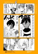 【FGO】アポピックアップ