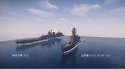 【Minecraft】軽巡 大淀&護衛艦 おおよど(DE-231)