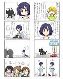 白菊ほたるvs黒猫