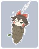 突風に耐えるミノmaru