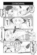 巫女コマ漫画3