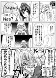 夜の女子会 3