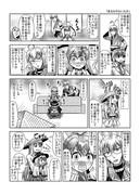 東方壱枚漫画録149「あるものないもの」